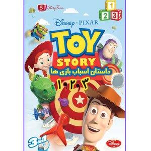 انیمیشن داستان اسباب بازی ها 1و 2 و 3 اثر جان لستر