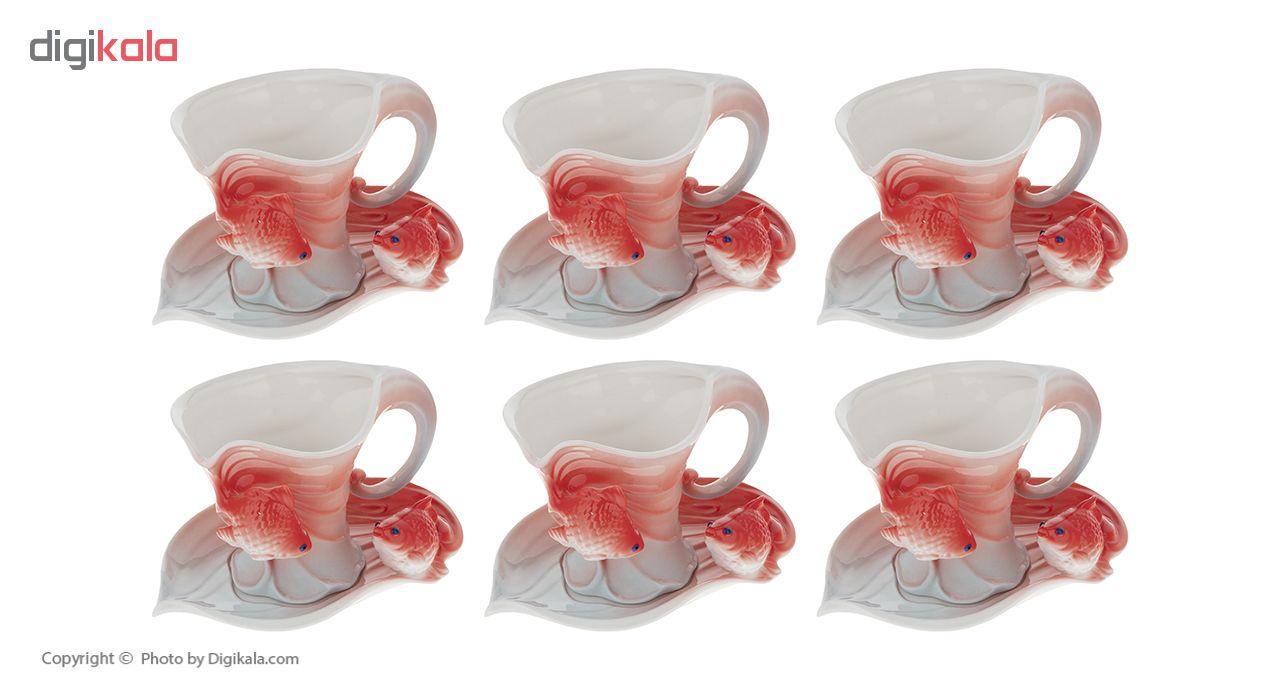 سرویس چای خوری 23 پارچه ونیز طرح ماهی