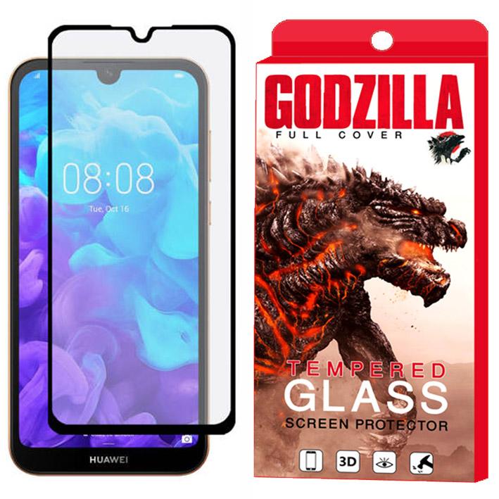 محافظ صفحه نمایش مات گودزیلا مدل GGM مناسب برای گوشی موبایل هوآوی Y5 Prime 2019