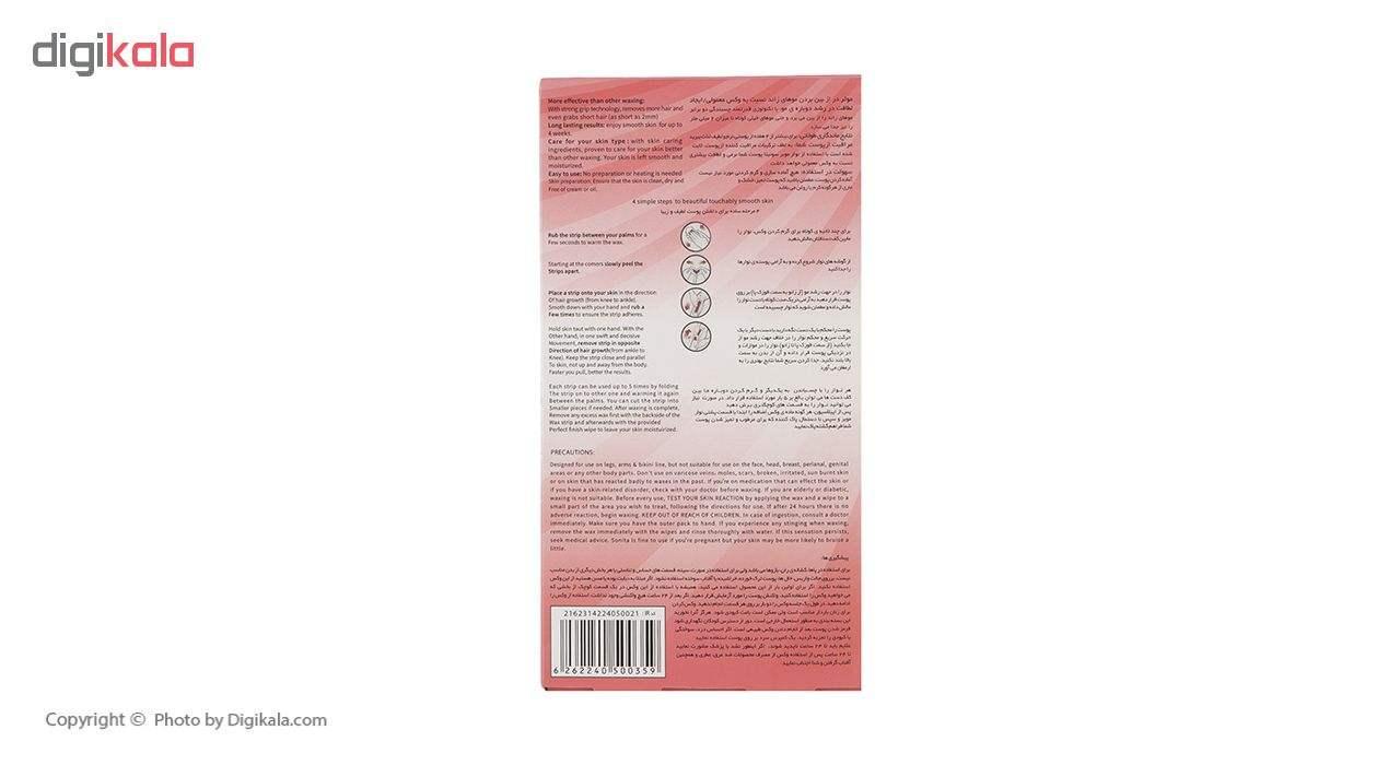 نوار موبر سونیتاموم مدل Strawberry بسته 20 عددی main 1 2