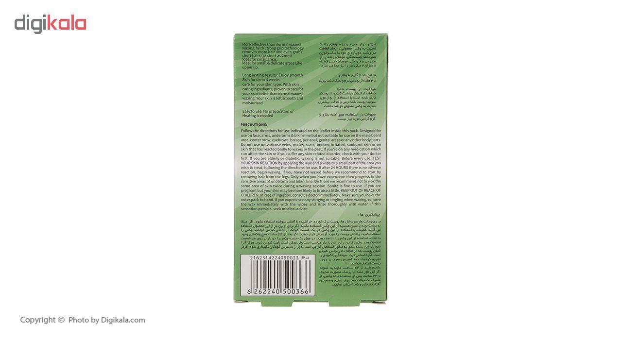 نوار موبر سونیتاموم مدل Aloevera بسته 24 عددی main 1 2