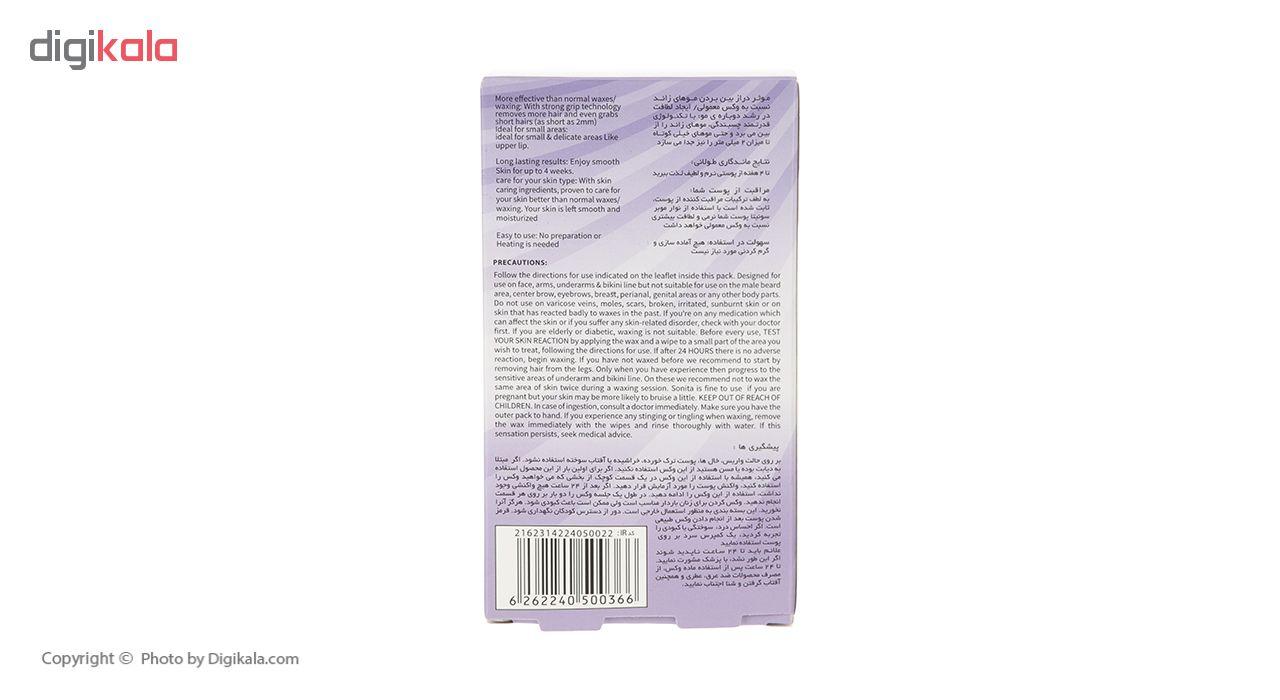 نوار موبر سونیتاموم مدل Lavander بسته 24 عددی main 1 3