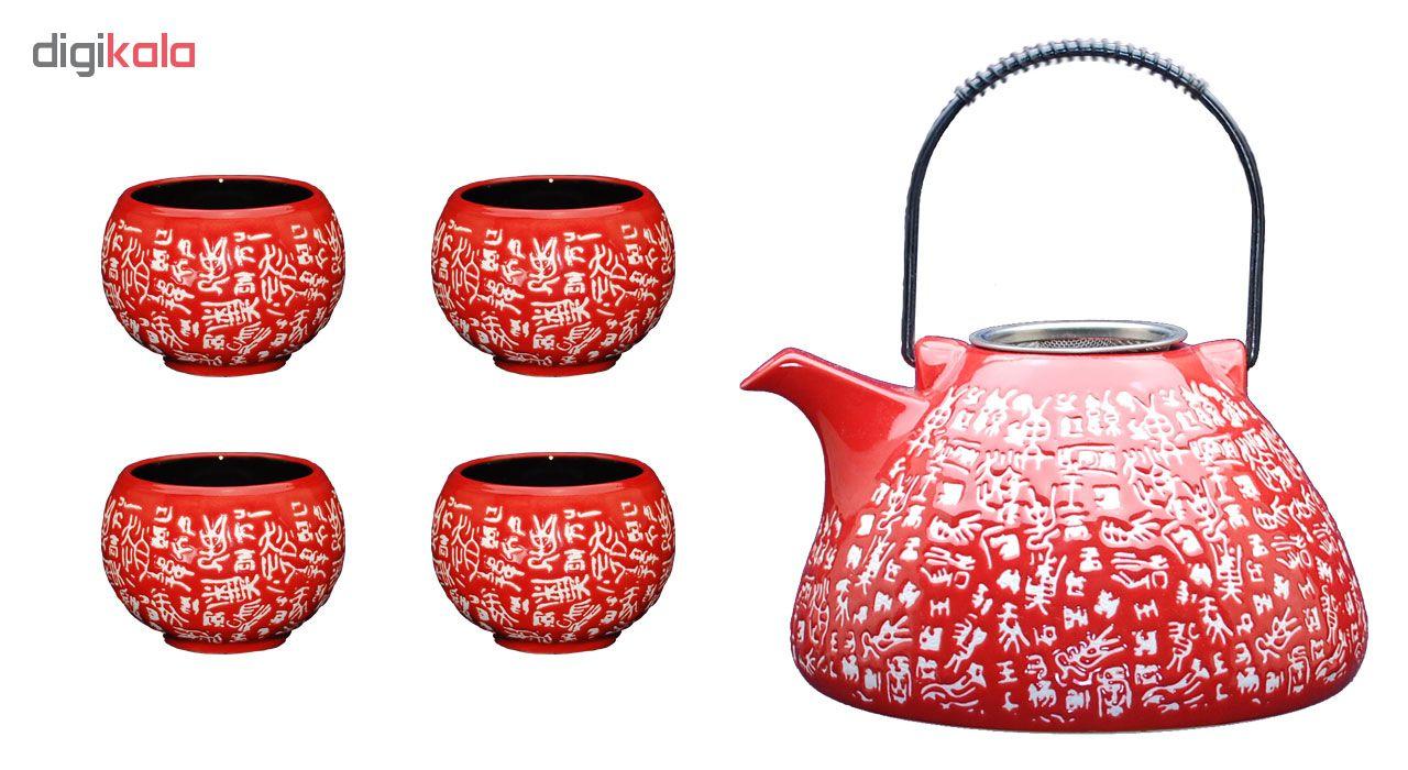 سرویس چای خوری 5 پارچه کد B10016