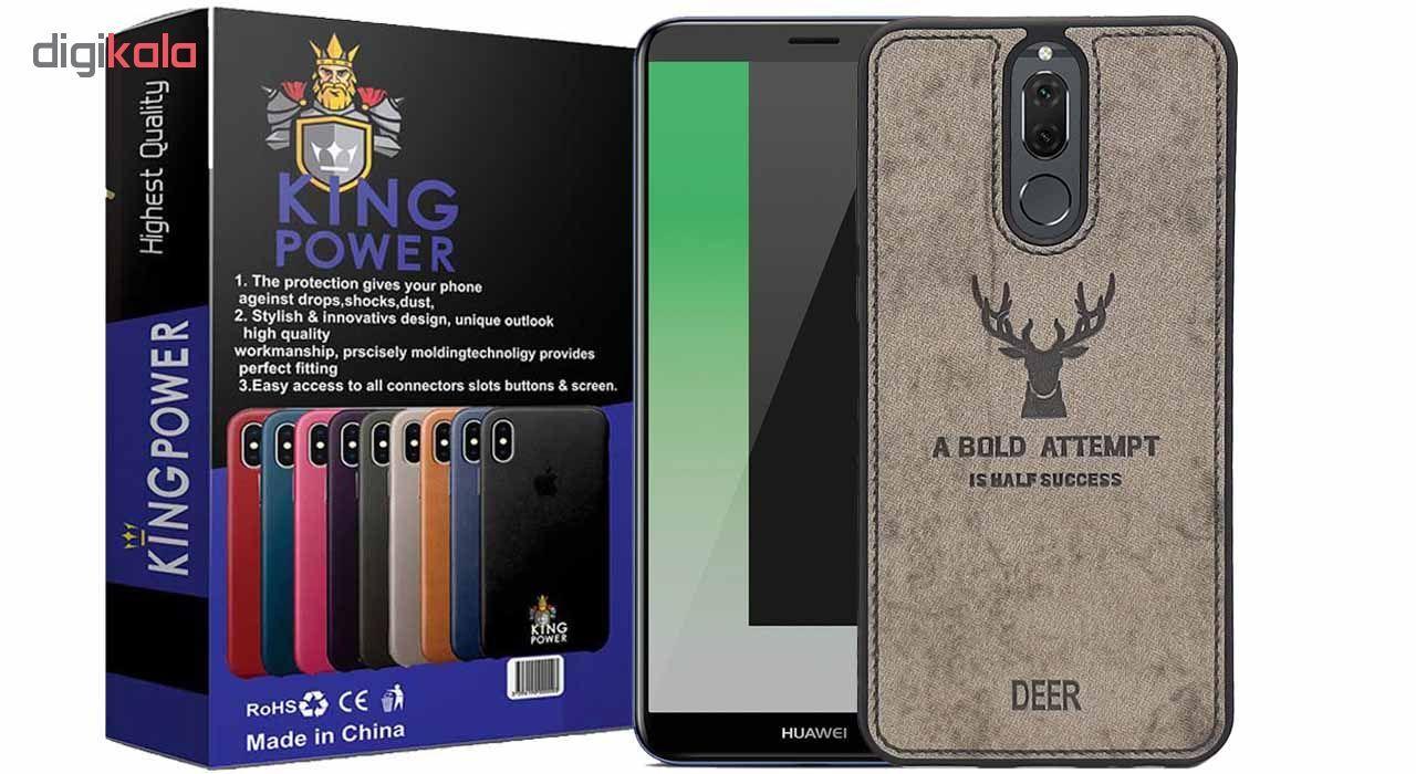 کاور کینگ پاور مدل D21 مناسب برای گوشی موبایل هوآوی Mate 10 Lite main 1 2