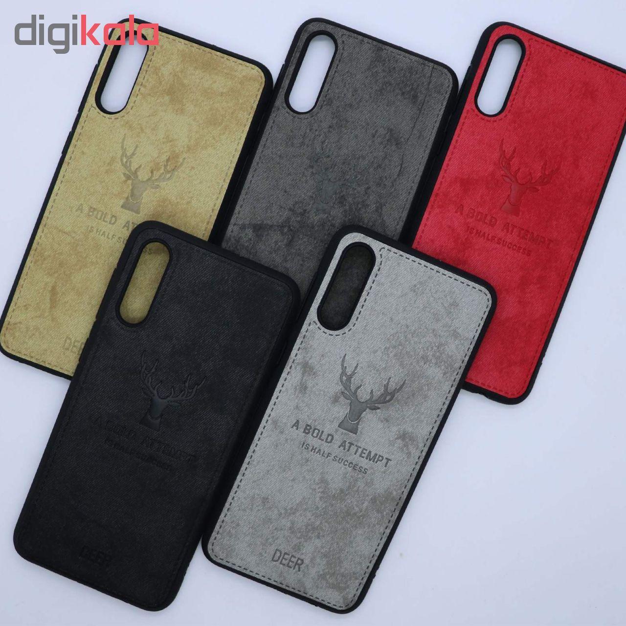 کاور مدل S18 مناسب برای گوشی موبایل سامسونگ Galaxy A50/A30s/A50s main 1 2