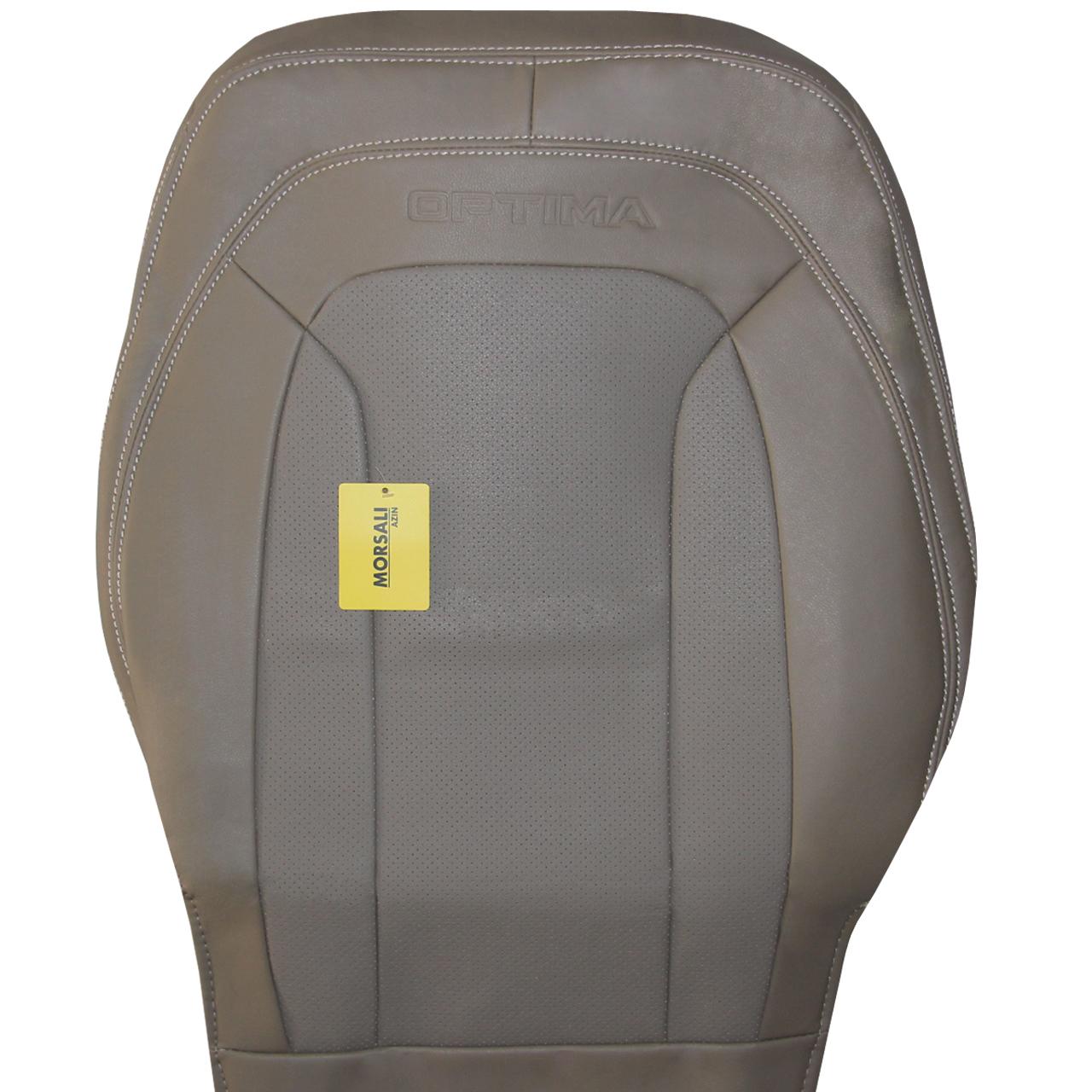 روکش صندلی  خودرو آذین مرسلی کد AZ107 مناسب برای اپتیما 2014