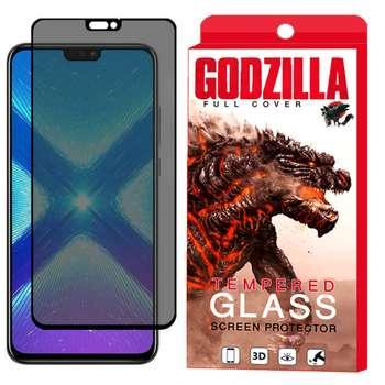 محافظ صفحه نمایش حریم شخصی گودزیلا مدل GGP مناسب برای گوشی موبایل هوآوی Y9 2019