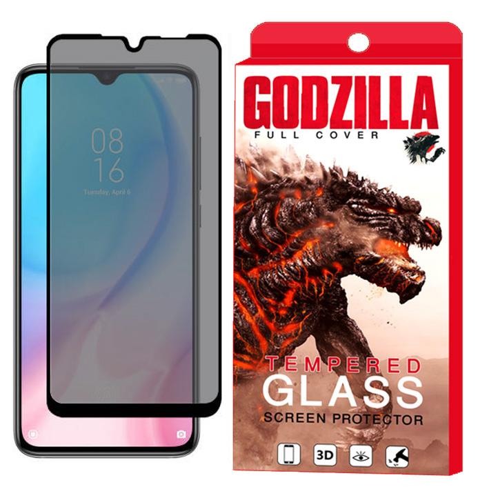 محافظ صفحه نمایش حریم شخصی گودزیلا مدل GGP مناسب برای گوشی موبایل شیائومی Mi 9 Lite