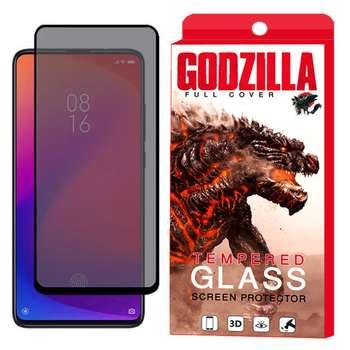 محافظ صفحه نمایش حریم شخصی گودزیلا مدل GGP مناسب برای گوشی موبایل شیائومی Mi K20