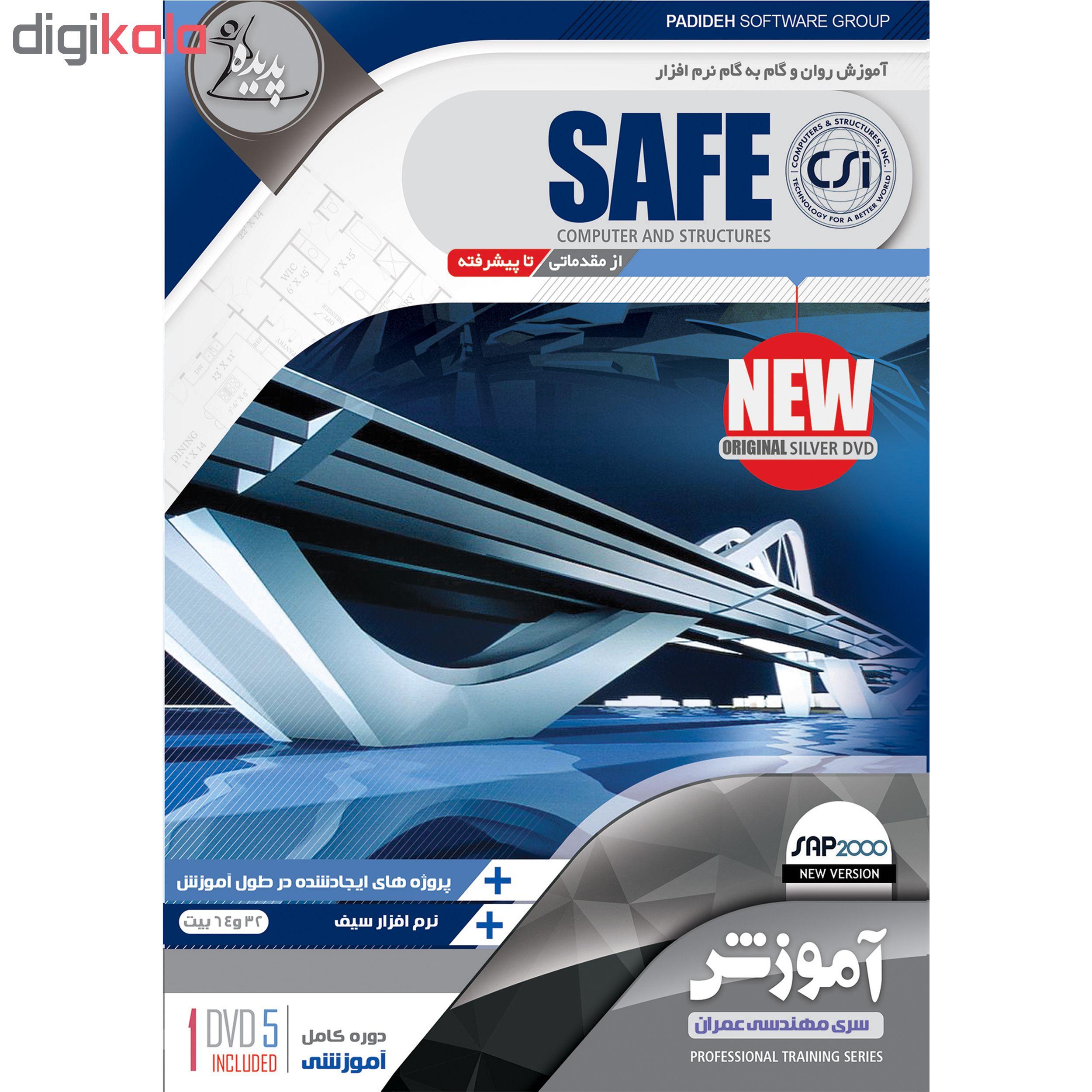 نرم افزار آموزش PLAXIS نشر پدیا سافت به همراه نرم افزار آموزش SAFE نشر پدیده