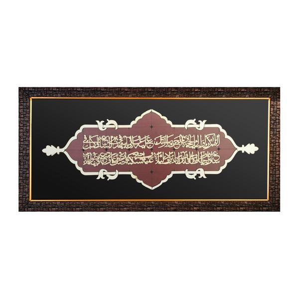 تابلو معرق کاری طرح دعای فرج کد 1414