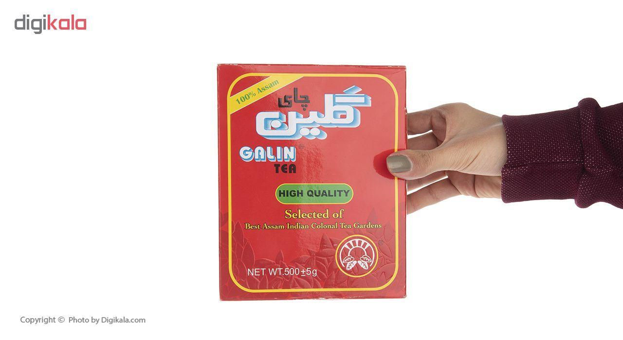 چای سیاه شکسته باروتی خارجی گلین 500 گرم main 1 2
