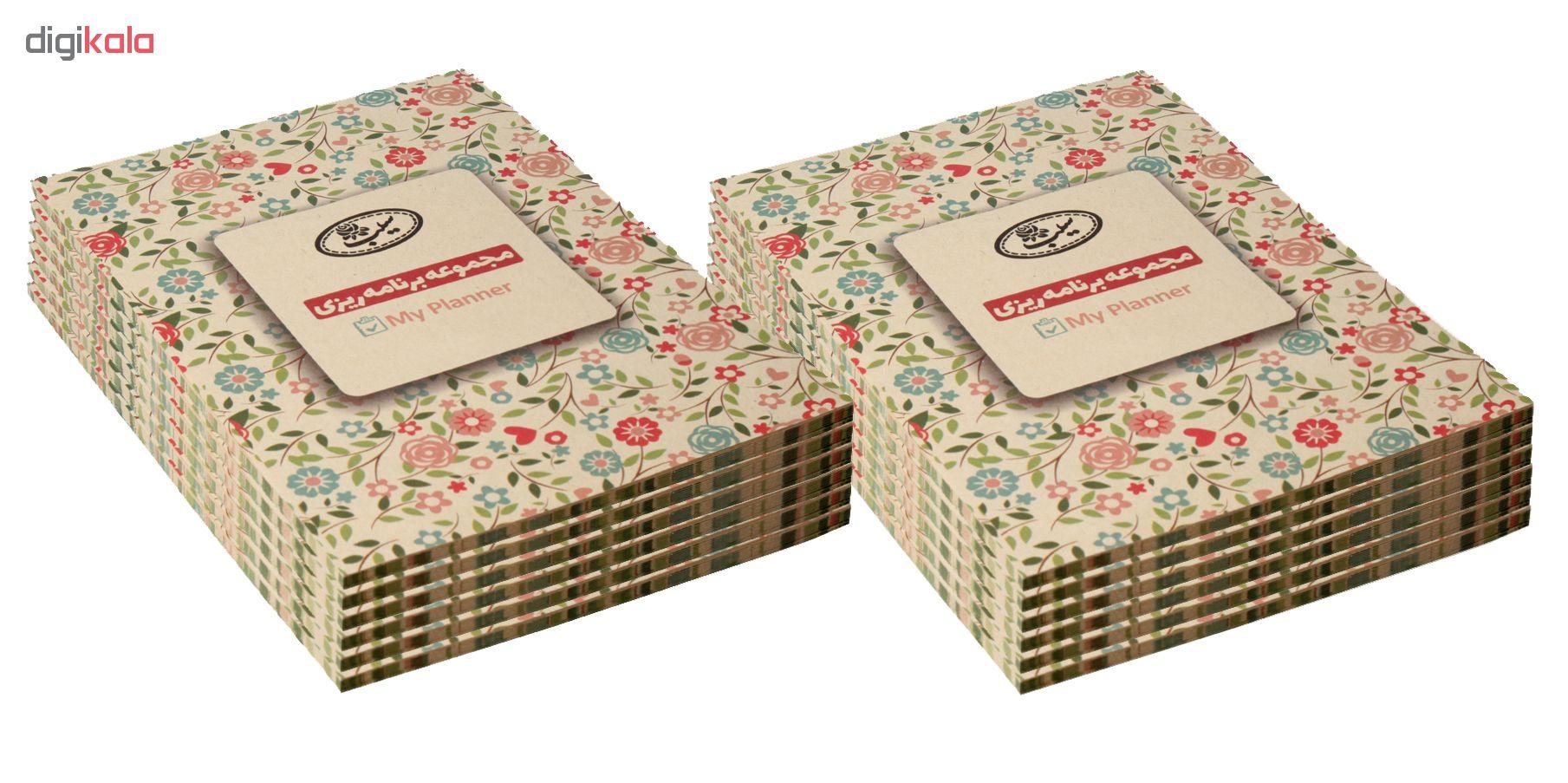 قیمت خرید دفتر برنامه ریزی سیب مدل my planner بسته 12 عددی اورجینال