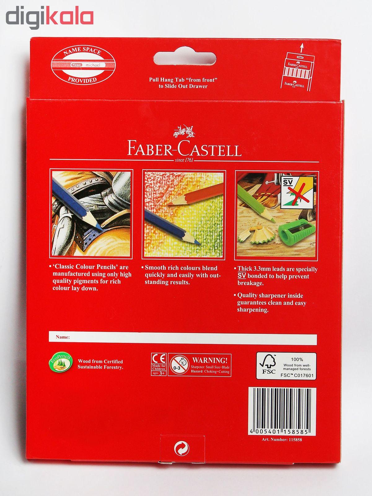 مداد رنگی 48 رنگ فابر کاستل مدل Classic main 1 1