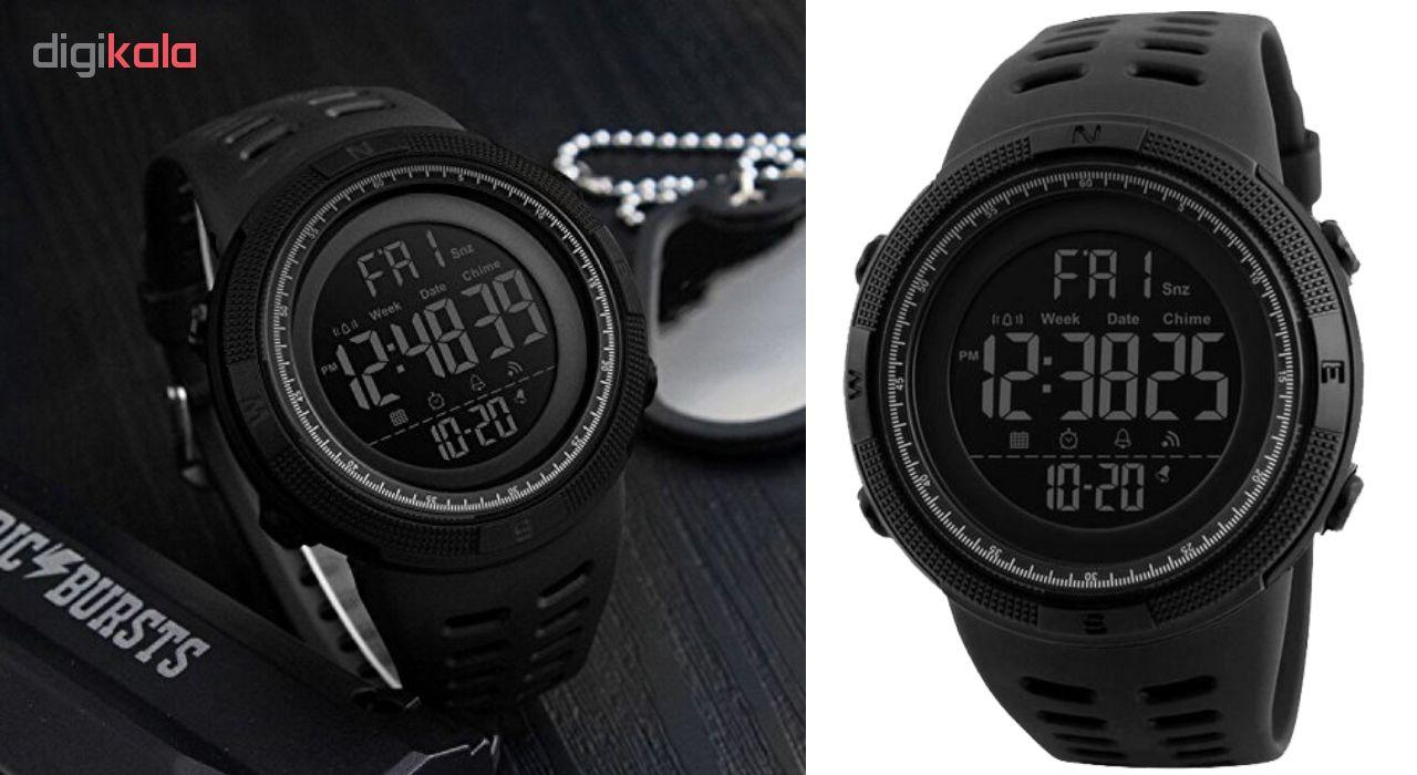 ساعت مچی دیجیتال اسکمی مدل A-1251