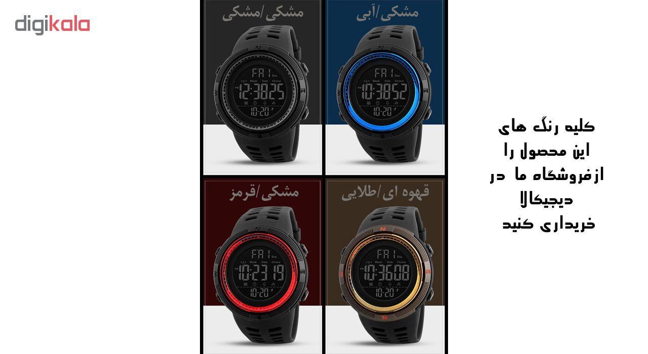 ساعت مچی دیجیتال اسکمی مدل A-1251 -  - 10