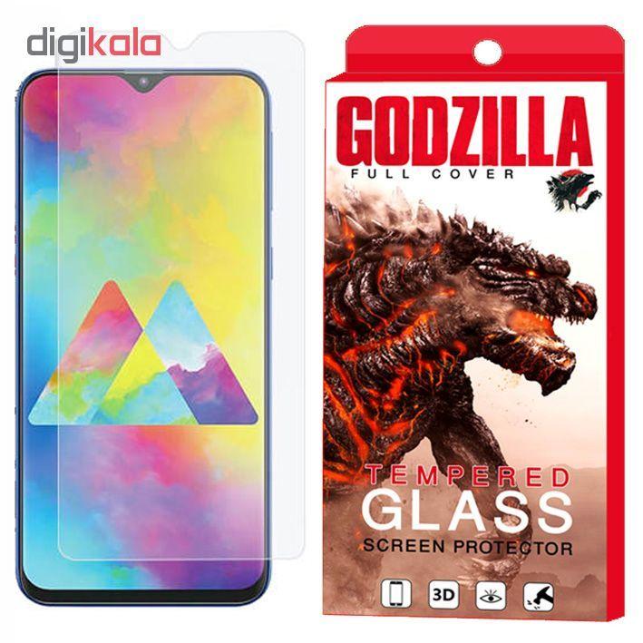 محافظ صفحه نمایش مات گودزیلا مدل GGS مناسب برای گوشی موبایل سامسونگ Galaxy M20 main 1 1