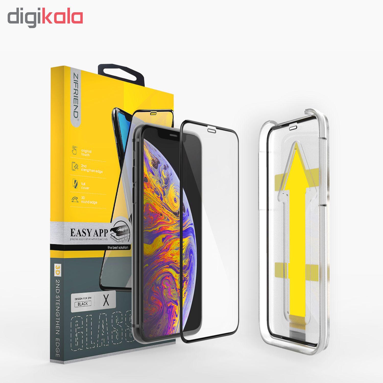 محافظ صفحه نمایش 3D زیفرند مدل ALP مناسب برای گوشی موبایل اپل iPhone X main 1 1