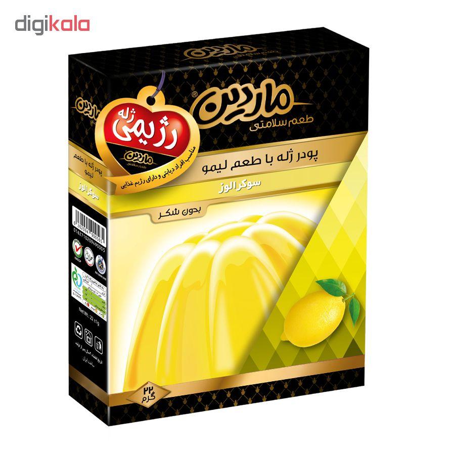 پودر ژله لیمو ماردین مقدار 22 گرم