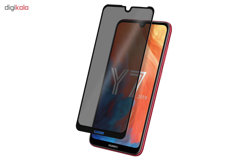 محافظ صفحه نمایش حریم شخصی مدل GLASTR مناسب برای گوشی موبایل هوآوی Y7 2019/Y7 Prime 2019 main 1 1