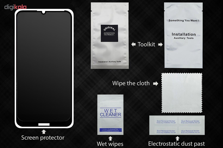محافظ صفحه نمایش حریم شخصی مدل GLASTR مناسب برای گوشی موبایل هوآوی Y7 2019/Y7 Prime 2019 main 1 5