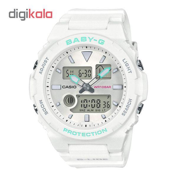 ساعت مچی عقربه ای زنانه کاسیو مدل BAX-100-7ADR              ارزان