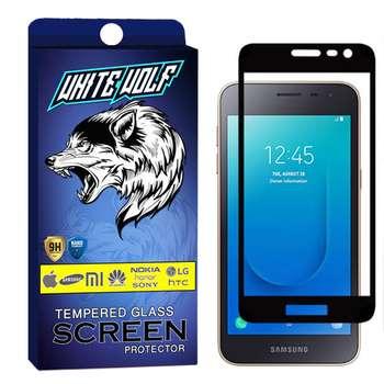 محافظ صفحه نمایش وایت ولف مدل WGF مناسب برای گوشی موبایل سامسونگ Galaxy J2 Core