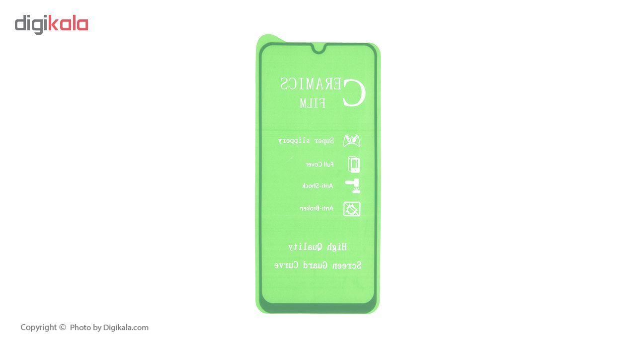 محافظ صفحه نمایش نانو کوالا مدل CER-001 مناسب برای گوشی موبایل سامسونگ Galaxy A70 main 1 2