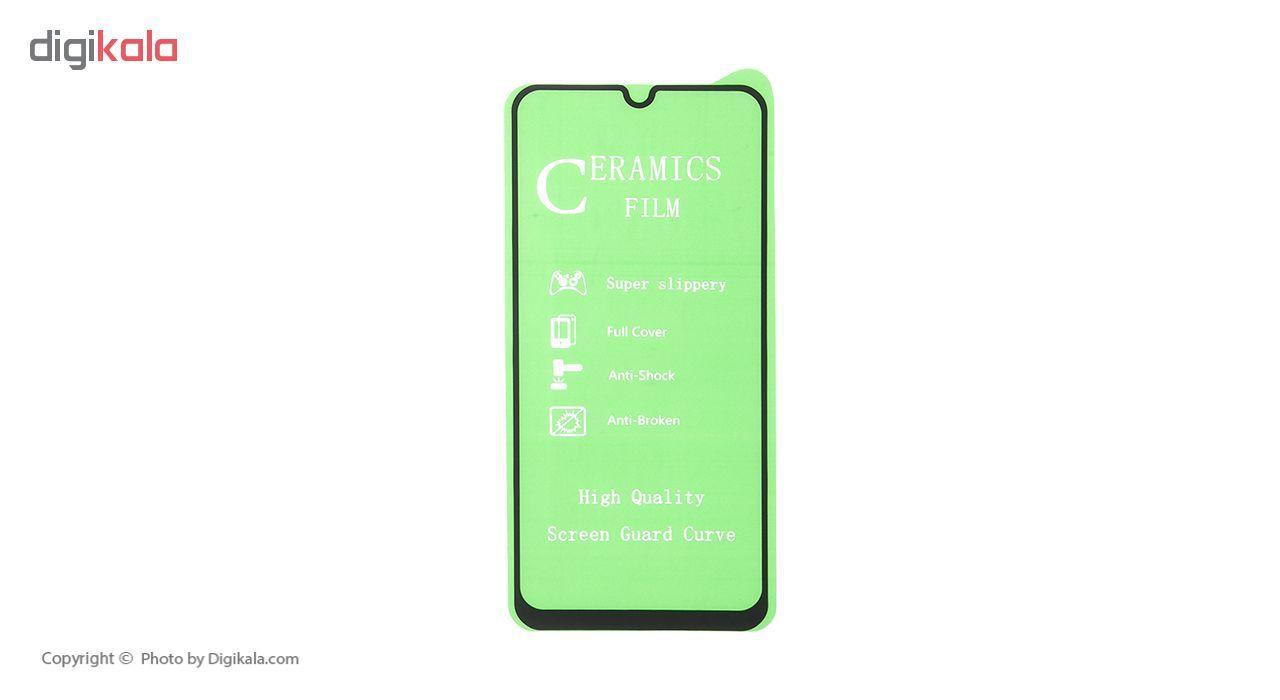 محافظ صفحه نمایش نانو کوالا مدل CER-001 مناسب برای گوشی موبایل سامسونگ Galaxy A70 main 1 3