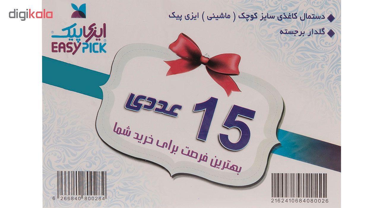 دستمال کاغذی 100 برگ ایزی پیک مدل Flower بسته 15 عددی main 1 5
