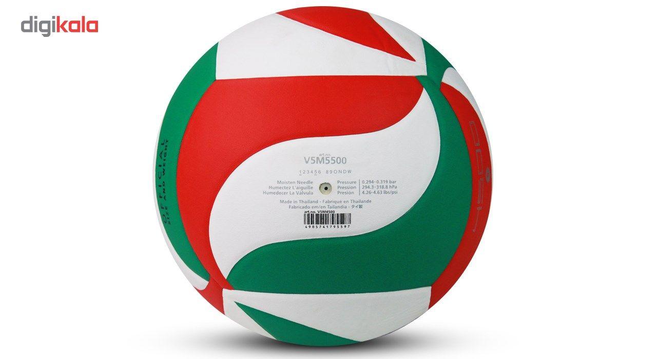 توپ والیبال v5m5500 سایز 5 main 1 2