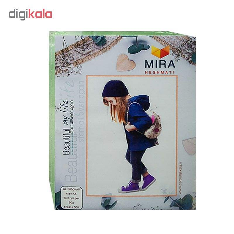 کاغذ A5 میرا مدل PMA-05 بسته 500 عددی main 1 5