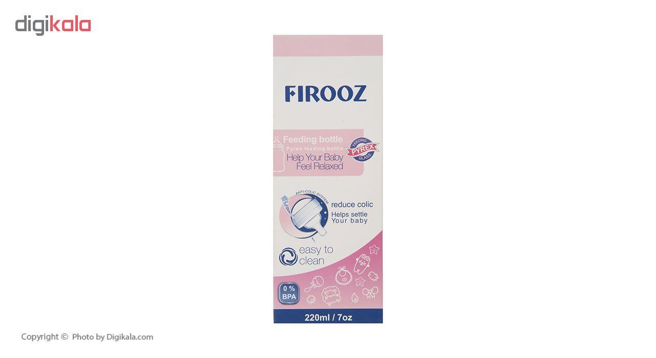 شیشه شیر فیروز مدل Pyrex ظرفیت 220 میلی لیتر main 1 5