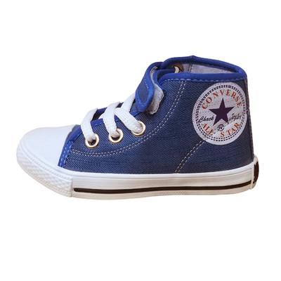 تصویر کفش راحتی کد 001