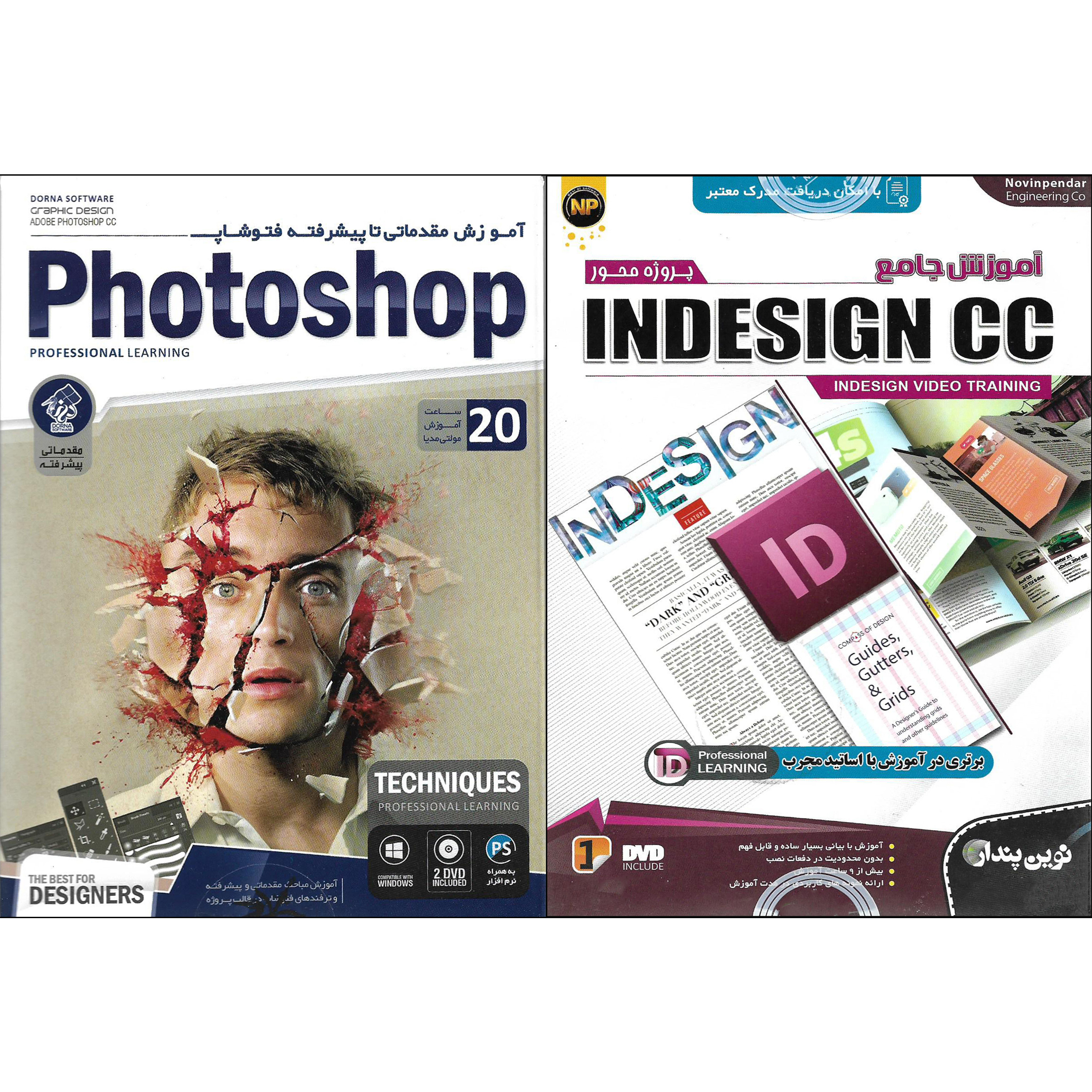 نرم افزار آموزش پروژه محور INDESIGN CC نشر نوین پندار به همراه نرم افزار آموزش PHOTOSHOP نشر درنا