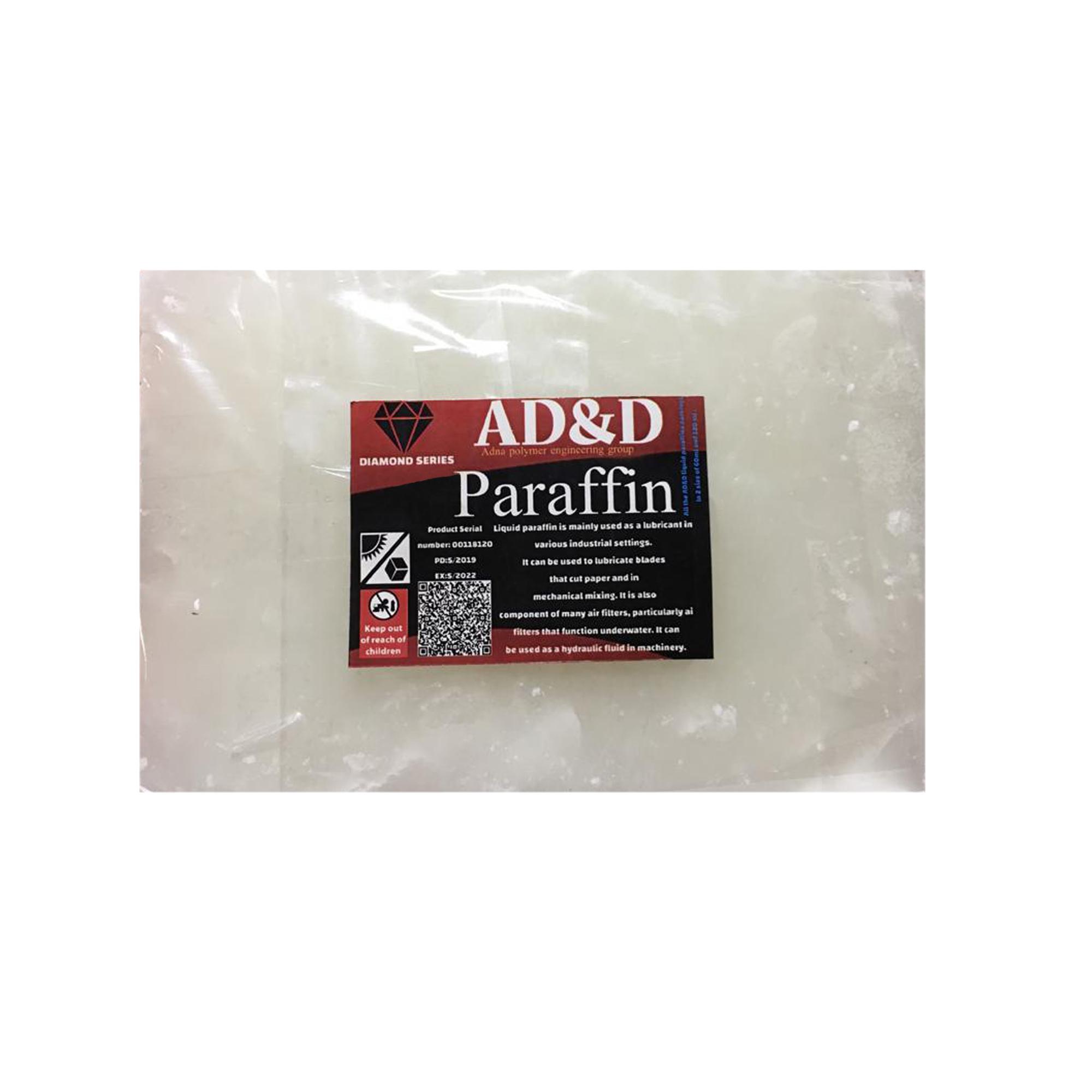 پارافین جامد ای دی اند دی کد S7 وزن ۵۰۰ گرم