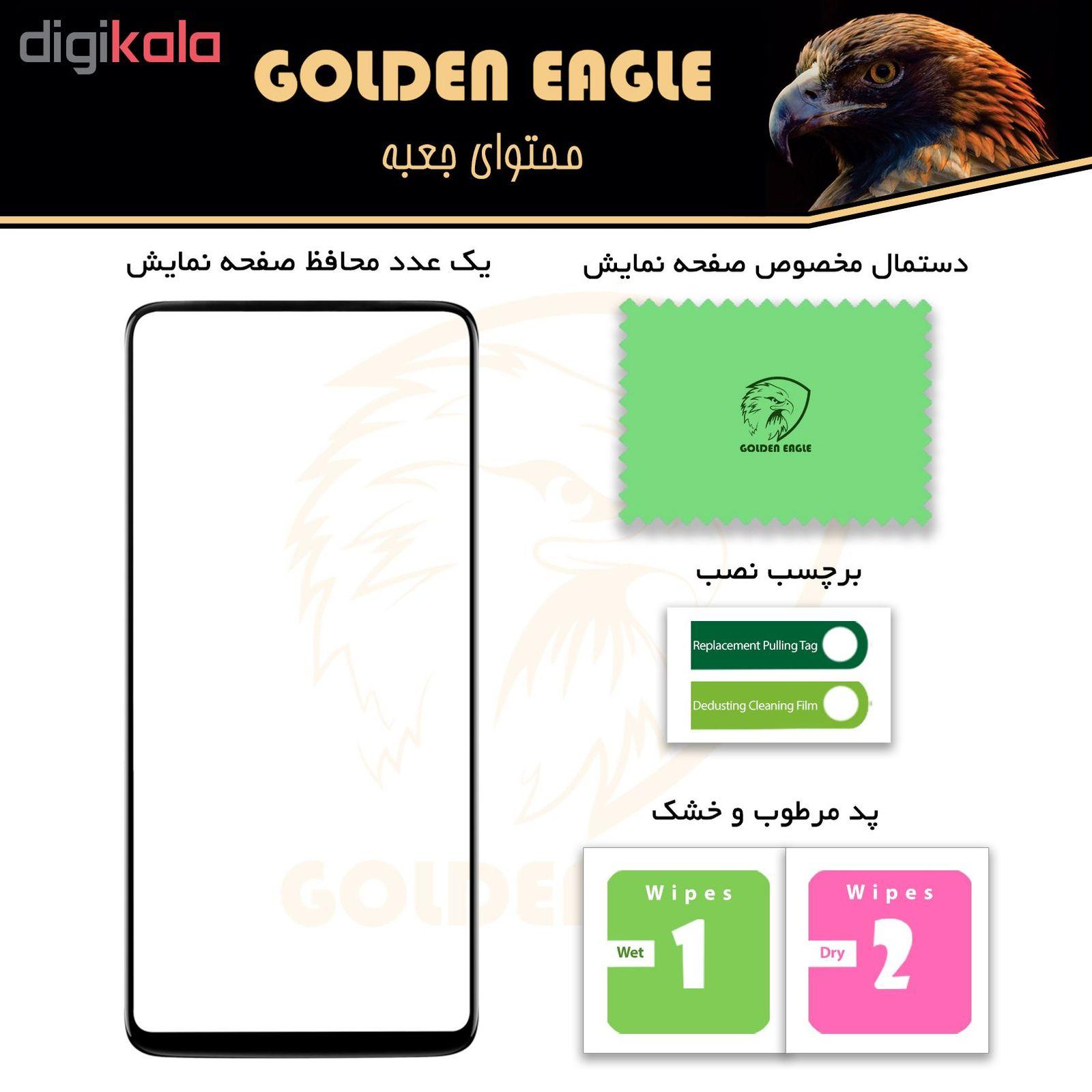 محافظ صفحه نمایش گلدن ایگل مدل DFC-X1 مناسب برای گوشی موبایل اپل iPhone SE main 1 3