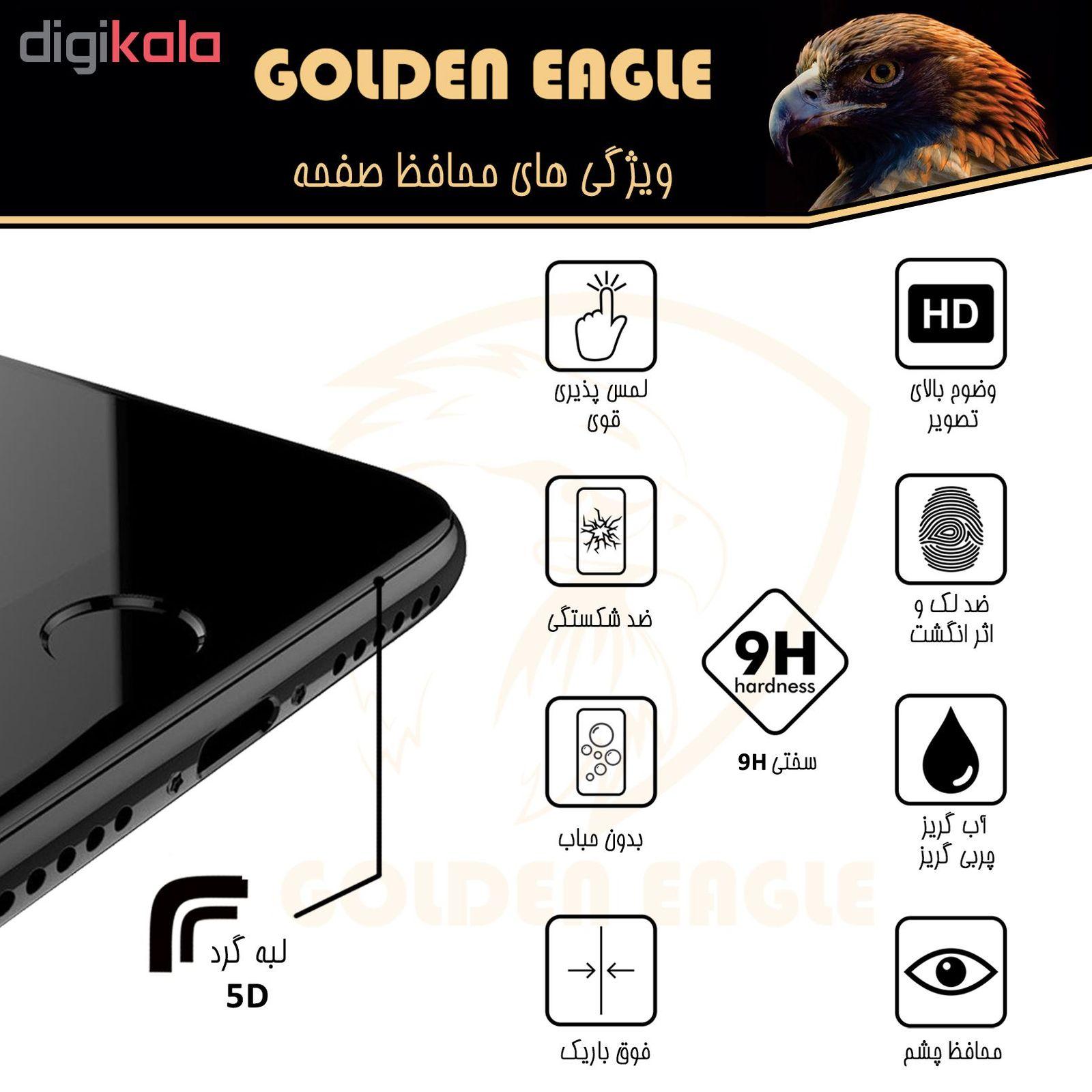 محافظ صفحه نمایش گلدن ایگل مدل DFC-X1 مناسب برای گوشی موبایل اپل iPhone SE main 1 4