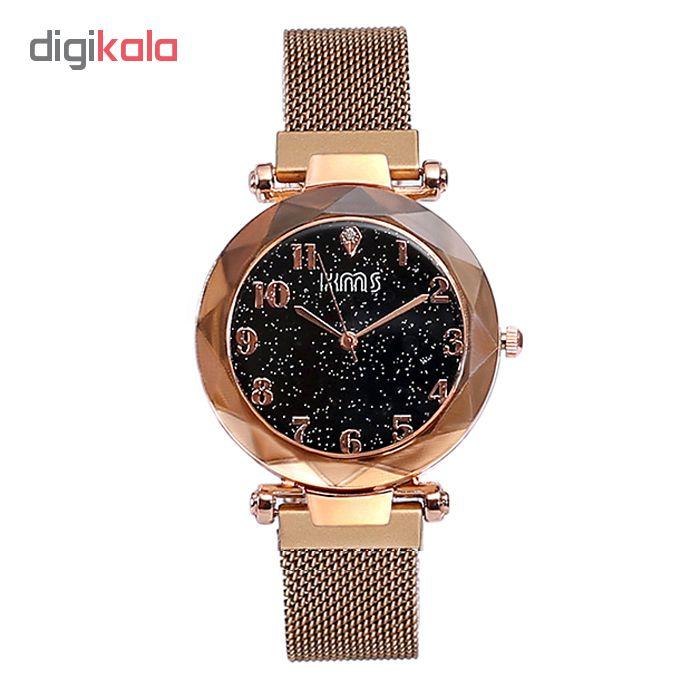 ساعت مچی عقربه ای زنانه کی ام اس مدل K 910 - RZ-ME              خرید (⭐️⭐️⭐️)
