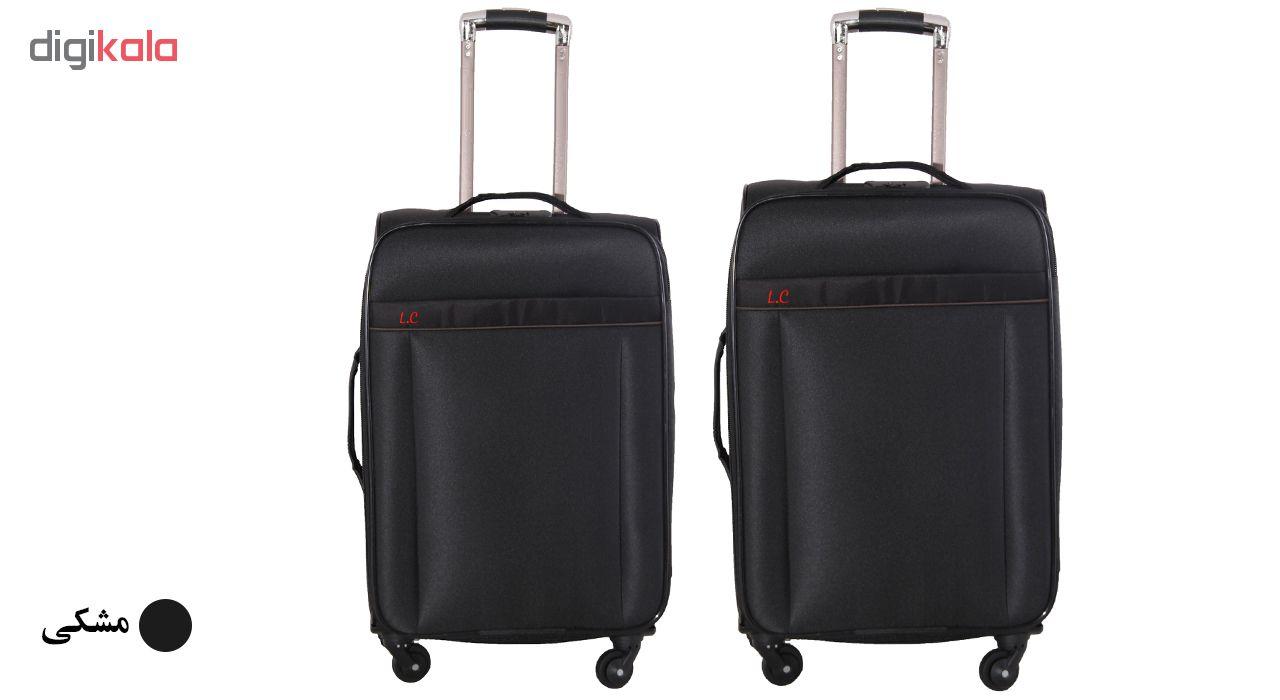 مجموعه دو عددی چمدان شهر چرم کد 1020