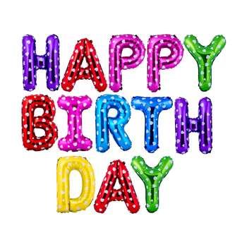 بادکنک فویلی هپی شو مدل Heart Happy Birthday سایز 16 اینچ سایز 150
