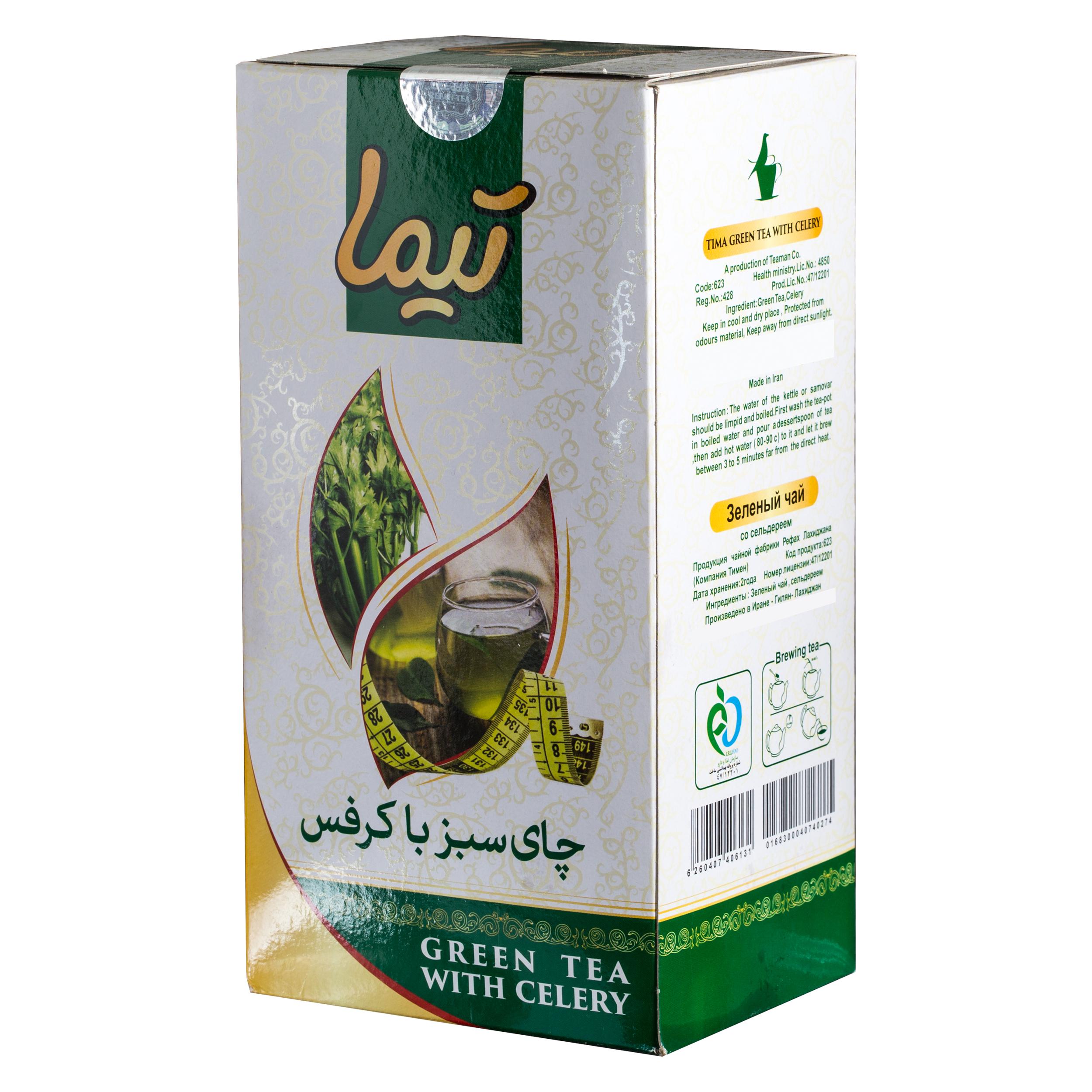 چای سبز با کرفس تیما مقدار 215 گرم