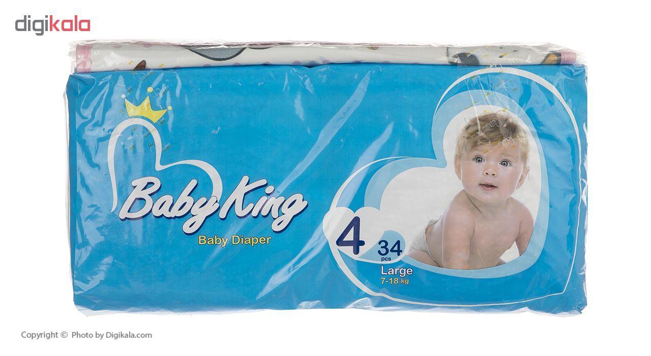پوشک بیبی کینگ سایز 4 بسته 34 عددی به همراه زیرانداز تعویض کودک main 1 2