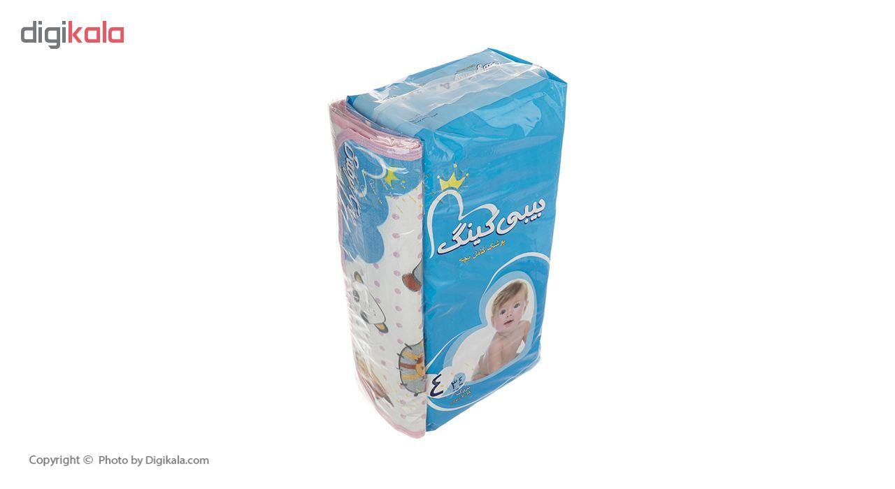 پوشک بیبی کینگ سایز 4 بسته 34 عددی به همراه زیرانداز تعویض کودک main 1 3