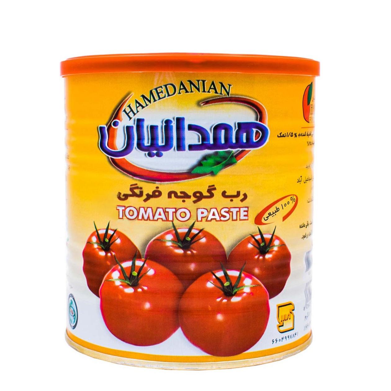 کنسرو رب گوجه فرنگی همدانیان مقدار 4500 گرم