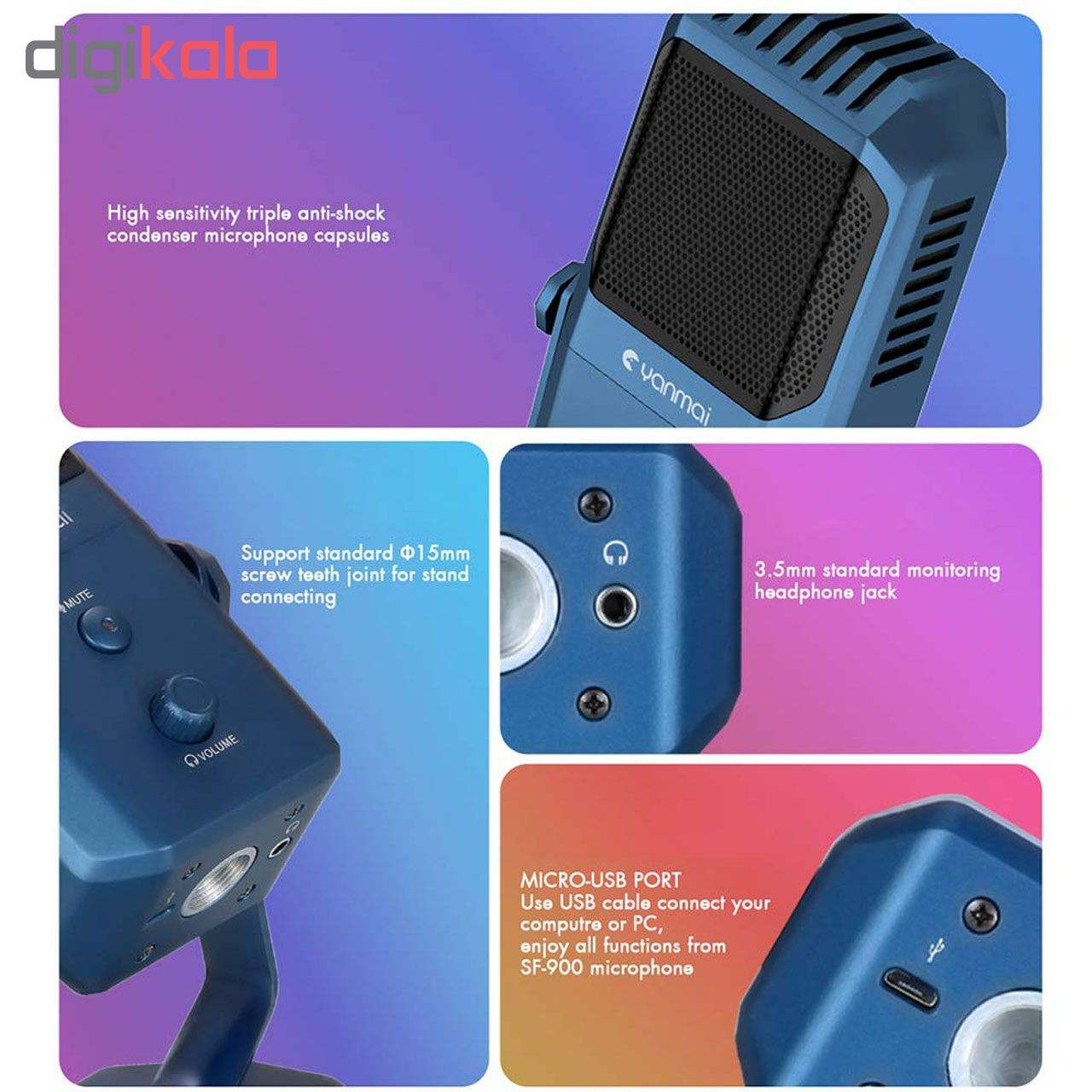 میکروفون استودیویی یانمای مدل SF-900 main 1 6
