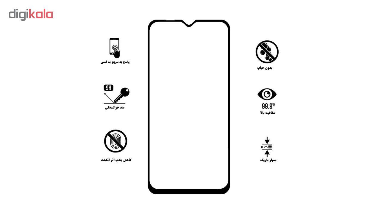 محافظ صفحه نمایش 5D هورس مدل FAG مناسب برای گوشی موبایل سامسونگ Galaxy A10 بسته دو عددی main 1 6