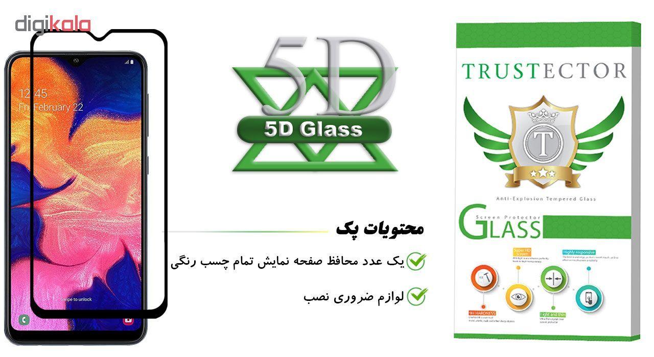 محافظ صفحه نمایش تراستکتور مدل GSS مناسب برای گوشی موبایل سامسونگ Galaxy A10 main 1 1