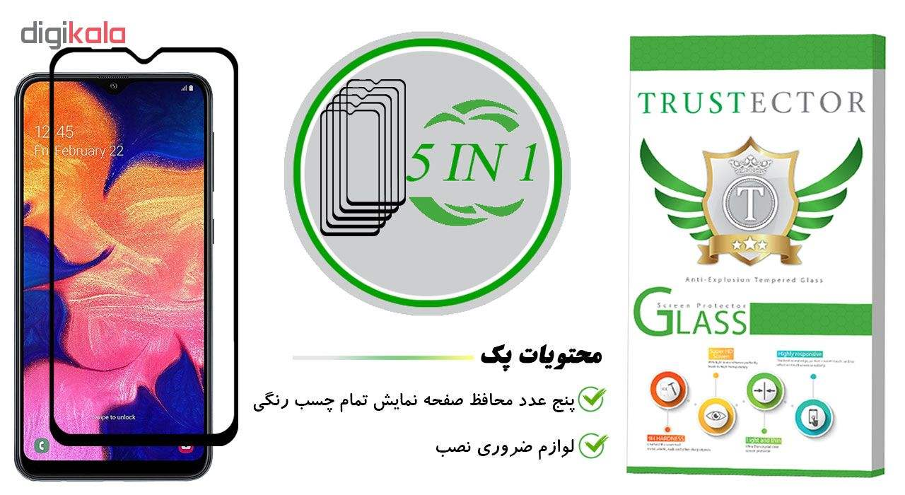 محافظ صفحه نمایش تراستکتور مدل GSS مناسب برای گوشی موبایل سامسونگ Galaxy A10 بسته 5 عددی main 1 1