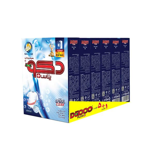 پودر لباسشویی دکوپلاس + مدل optical clean وزن 500 گرم بسته 6 عددی